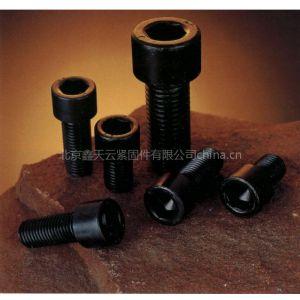 供应焊钉  螺钉