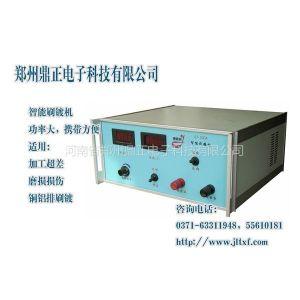 供应捷利特JLT-100智能刷镀机