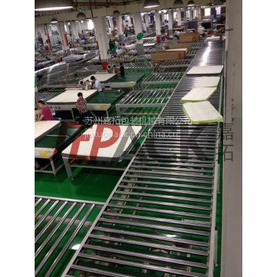 苏州流水线滚筒输送线生产厂家在嘉拓包装400-8086-518专业设计制作