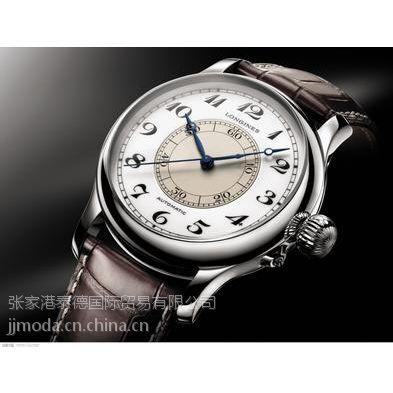 供应要买,就买高端大气浪琴手表