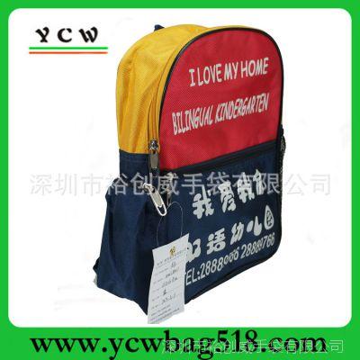 深圳手袋厂 订做儿童背包 打样设计小学生书包 卡通背包 可爱书包