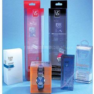 供应透明塑料盒印刷厂