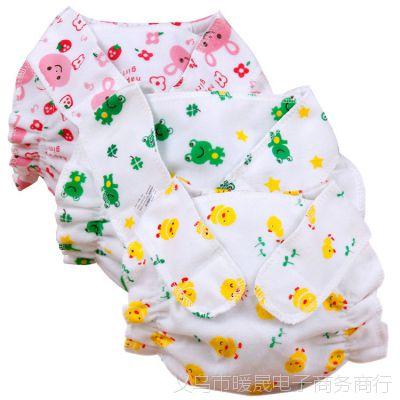 印花尿裤宝宝透气防漏尿兜 初生婴儿隔尿用品 3色现货 布尿裤