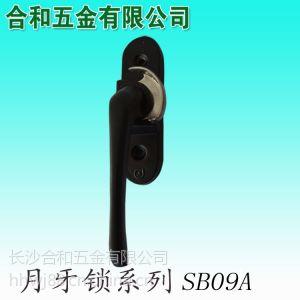 供应SB09A月牙锁 月牙锁 门窗配件