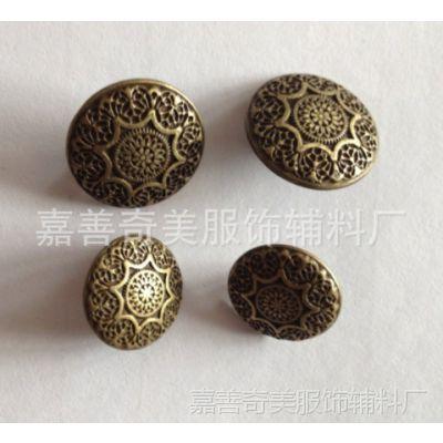 厂家直销  锌合金蘑菇扣 各类纽扣 模具多样 量大优惠 专业生产