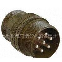 供应コネクタ,丸型,MIL規格,N/MS3101B14S-7P,中継,レセプタクル,ピン