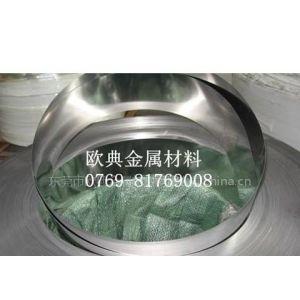 供应供应美国进口弹簧钢AISI316弹簧钢带