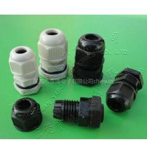 供应迷你型固定头电缆防水锁头PG5/M10