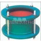鼎盛SSJB型压盖式伸缩接头 压盖式伸缩接头