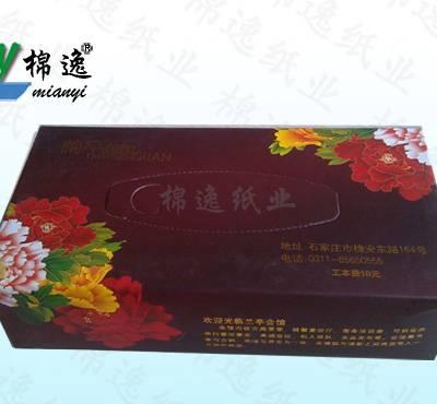 北京广告抽纸 定做北京塑料软抽 北京迷你手帕纸巾 钱夹纸厂家
