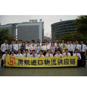 供应日本购买磷化底漆到深圳海关有什么监管条件