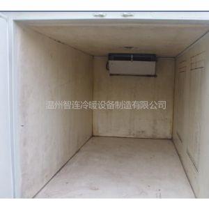 供应冷藏车制冷机组批发 定做冷藏车厢