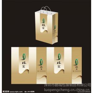 供应深圳精品盒手提袋 高品质
