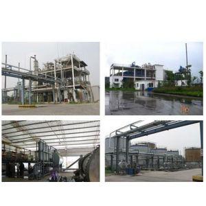 供应甲醛及下游产品装置