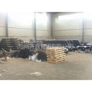 焊接碳钢弯头生产厂家 齐鑫 冲压弯 头