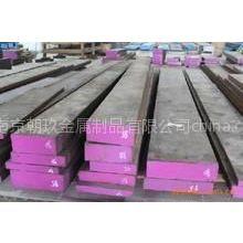 供应南京供应进口SLD模具钢 高耐磨SLD模具钢价格 SLD钢材性能