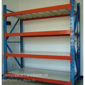 供应重型货架;常平中型货架尺寸;凤岗轻型货架价格;生产货架的厂家