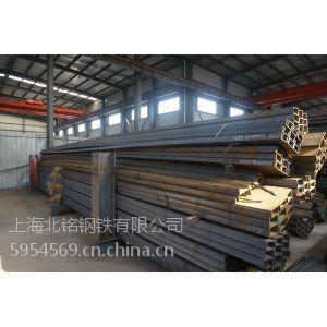 上海Q345D槽钢,Q345D槽钢用途