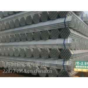 供应镀锌管规格4分-8寸各种型号热镀锌钢管