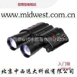供应双筒型夜视仪 型号:RQG1-NightScout
