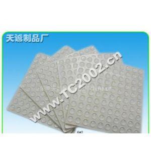 供应东莞硅胶垫,玻璃硅胶垫,橡胶垫,3M硅胶垫,半球形硅胶垫,透明硅胶垫,天诚专业生产硅胶垫脚垫