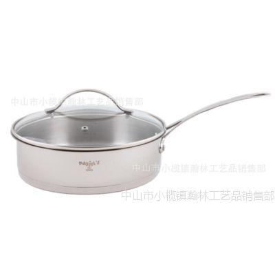 厂价直销|不锈钢弧形单柄奶锅|不锈钢汤锅|深煎锅 煎饼锅 电煎锅