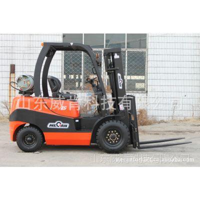 厂家直销2.5吨双燃料叉车 汽油叉车 叉车价格优惠