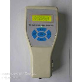 供应袖珍式激光吸入粉尘连续测试仪 便携式颗粒物检测仪
