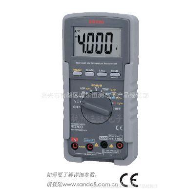 供应日本SANWA三和 多功能数字 万用表 RD700