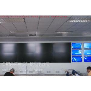 供应安徽液晶大屏幕拼接供应厂家