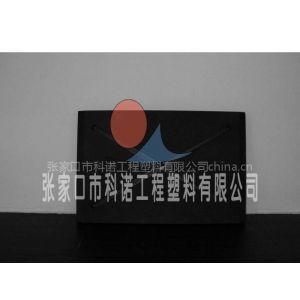 供应科诺力荐强化工程塑料合金MGC滑块