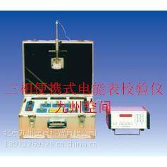 供应程控电子式三相便携式电能表校验仪