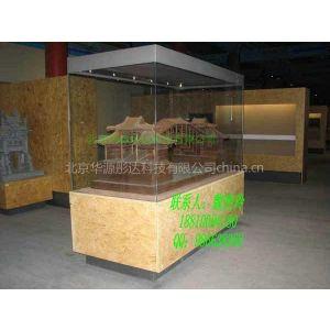供应供应文物展柜(可根据图纸尺寸要求定做、全国发货)