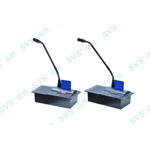 供应会议发言单元SV-M808A/B