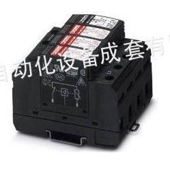 供应REL-MR- 24DC/21-21 菲尼克斯单个继电器