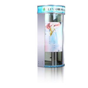 冷雨厂家直销厦门、福州、南平ATM防护舱(LEY90)银行柜员机防护罩,银行取款机安全舱