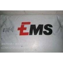 供应供应:瑞士EMSA66尼龙AZ 3/2 抗磨损、阻燃v0可做连接器、体育用品专用、