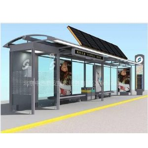 供应太阳能LED广告牌 型号:NFED-AB0010-D30