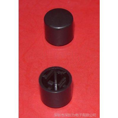 供应轻触开关按键帽A111,外径6.65,高度6.55,内孔2.4*2.4