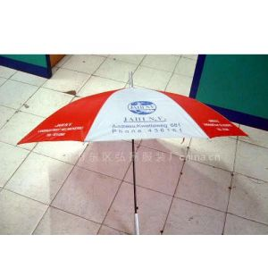 供应中山广告伞,珠海广告伞,佛山广告伞