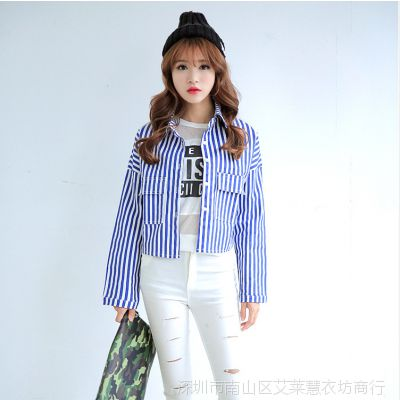 2014秋款新款女外套 韩版海军风学院派牛仔条纹长袖外套