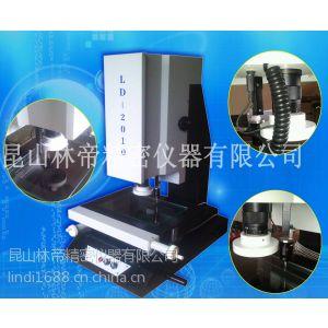 供应苏州供应测量圆弧、角度、同心度、高度等尺寸的投影仪测量仪器