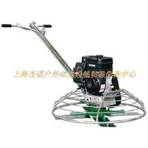 供应JN -436型手扶式水泥抹光机