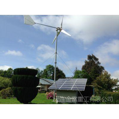 风光互补发电机5KW