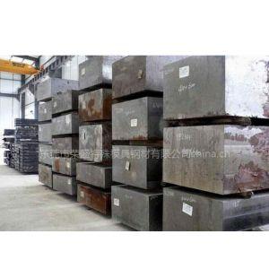 2379进口冷作模具钢 德国葛利兹1.2379模具钢圆钢硬度 进口1.2379材质证明