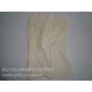 供应供应昆山一次性电子医疗用检查用乳胶手套(9寸 )