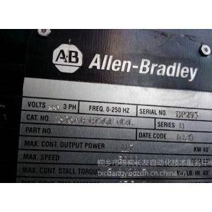 供应石家庄武汉A-B罗克韦尔同步伺服电机1326AB-B530E-S2LS维修销售