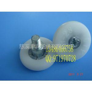 供应球面圆弧塑料滑轮,TOK国内替代品