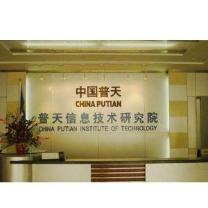 logo形象墙图片