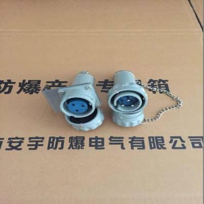 供应GTZ-200A移动插头固定插座三相五极5J/5K